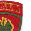 24th Infantry Division Patch Victory Division Hawaiian | Upper Right Quadrant