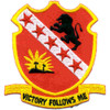 24th Field Artillery Division Patch