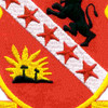24th Field Artillery Division Patch | Center Detail