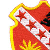 24th Field Artillery Division Patch | Upper Left Quadrant