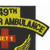 249th Medical Company Detachment 1 Aviation Air Ambulance Dustoff Patch | Upper Right Quadrant