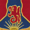 249th Field Artillery Regiment Patch | Center Detail