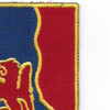 249th Field Artillery Regiment Patch | Upper Right Quadrant