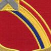 246th Field Artillery Regiment Patch DUI | Center Detail