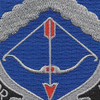 245th Army Aviation Regiment Patch | Center Detail