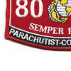 8026 Parachutist-Combat Diver MOS Patch | Lower Left Quadrant