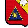 20th Infantry Regiment Patch Sykes Regulars | Lower Left Quadrant