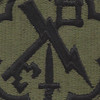 207th Military Intelligence Brigade Patch | Center Detail