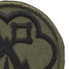 207th Military Intelligence Brigade Patch | Upper Right Quadrant