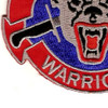 207th Airborne Infantry Group Patch-A Version | Lower Left Quadrant