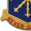 206th Field Artillery Regiment Patch | Lower Left Quadrant