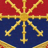206th Field Artillery Regiment Patch | Center Detail