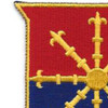 206th Field Artillery Regiment Patch | Upper Left Quadrant