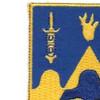 205th Armor Regiment Patch | Upper Left Quadrant