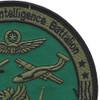 204th Military Intelligence Battalion Patch | Upper Right Quadrant