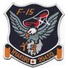 204th Air Lift Squadron Hyakuri Japan Patch