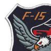 204th Air Lift Squadron Hyakuri Japan Patch | Upper Left Quadrant