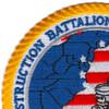 202 CBMU Construction Battalion Maintenance Unit Patch   Upper Left Quadrant