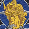 201st Military Intelligence Battalion Patch | Center Detail