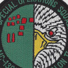 7th Special Operations Squadron MC-130H Combat Talon II Patch   Center Detail