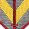 1st Sustainment Brigade Shoulder Sleeve Patch | Center Detail