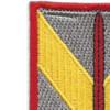 1st Sustainment Brigade Shoulder Sleeve Patch | Upper Left Quadrant