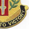 1st Sustainment Brigade Patch | Lower Right Quadrant