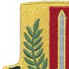 1st Sustainment Brigade Patch | Upper Left Quadrant