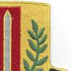 1st Sustainment Brigade Patch | Upper Right Quadrant