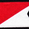 1st Squadron 9th Cavalry Regiment Patch | Center Detail