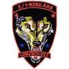 1st Squadron 82nd Aviation Attack Recon Battalion E Co Patch