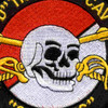 1st Squadron 7th Air Cavalry Aviation Attack Regiment Delta Troop Patch | Center Detail