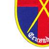 1st Squadron 52nd Aviation Regiment HQ Company Patch | Lower Left Quadrant