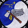 1st Squadron 52nd Aviation Regiment A Company Patch | Center Detail
