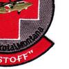 1st Squadron 189th GSAB Charlie Company Medical Evacuation Patch | Lower Right Quadrant