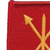 7th Special Forces Group Project White Star Flash Patch   Upper Left Quadrant