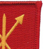 7th Special Forces Group Project White Star Flash Patch   Upper Right Quadrant