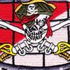 1st Squadron 17th Air Cavalry Aviation Attack Regiment-BOOTLEG | Center Detail