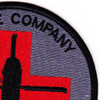 1st Squadron 169th General Support Aviation Battalion C Company Patch | Upper Right Quadrant