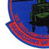 1st Squadron 150th Aviation Air Assault Battalion Patch | Lower Left Quadrant