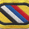 1st Special Forces Group South Korea Oval Patch | Center Detail
