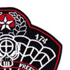1st Special Forces Group ODA 174 Patch   Upper Right Quadrant