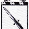 1st Special Forces Group Crest Patch | Center Detail