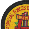 1st Special Forces Group 1st SF Battalion Airborne Patch | Upper Left Quadrant