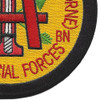 1st Special Forces Group 1st SF Battalion Airborne Patch | Lower Right Quadrant