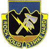 2nd Infantry Division Special Troops Battalion Patch STB-13