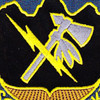 2nd Infantry Division Special Troops Battalion Patch STB-13 | Center Detail