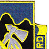 2nd Infantry Division Special Troops Battalion Patch STB-13 | Upper Right Quadrant