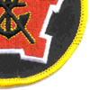 2nd Engineer Battalion Patch | Lower Right Quadrant