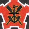 2nd Engineer Battalion Patch   Center Detail